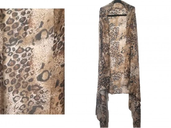 Brown Leopard Pattern Sleeveless Cardigan